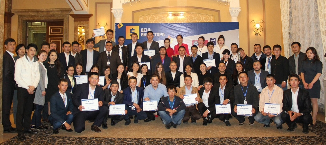 17 first-time entrepreneurs to obtain grants to start businesses of their own